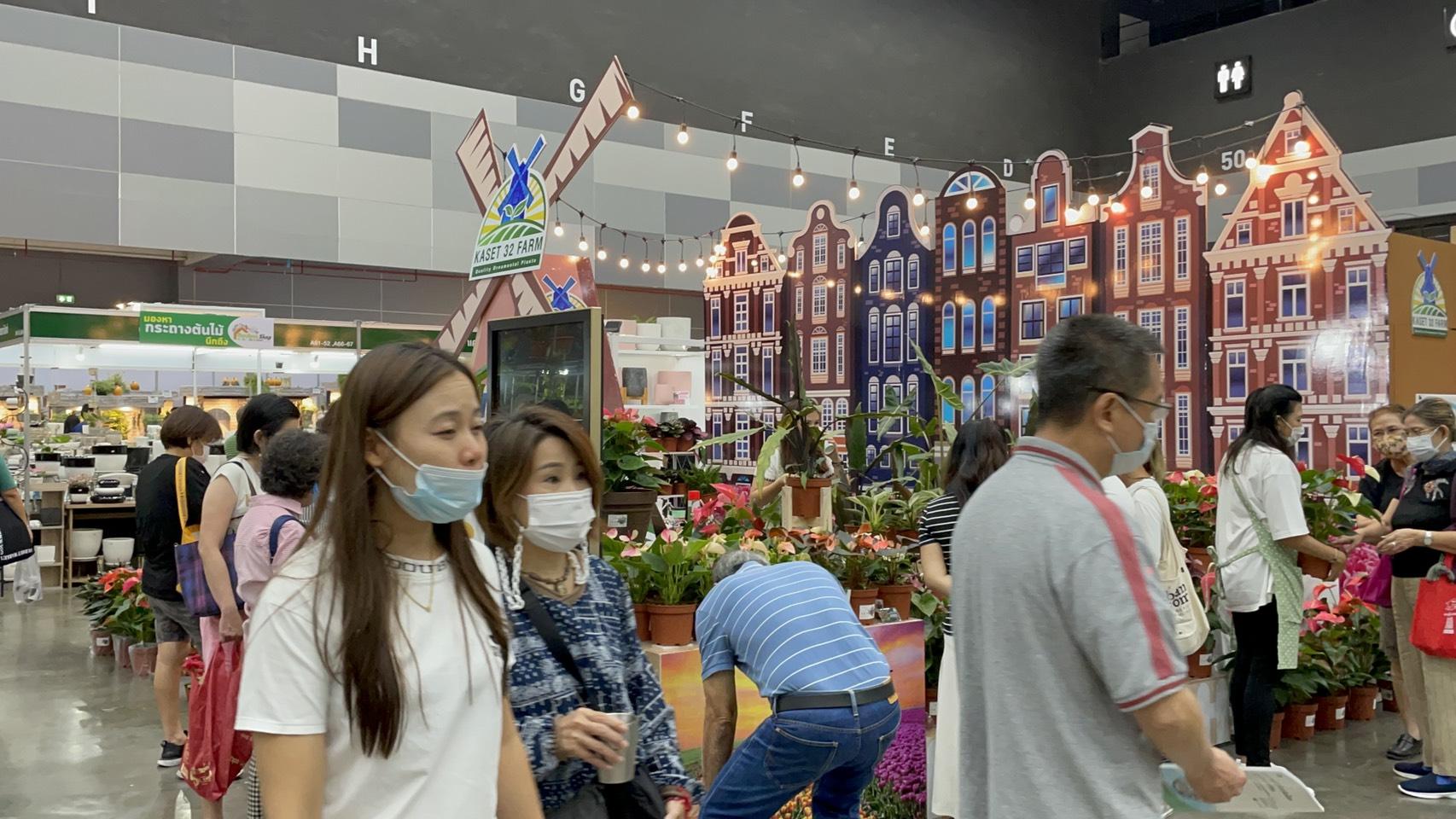 บ้านและสวนแฟร์ 2021